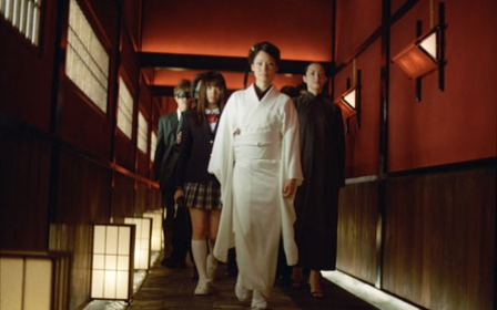 2. Kill Bill - Volume 1, de Quentin Tarantino (2003, Kill Bill Vol. 1)